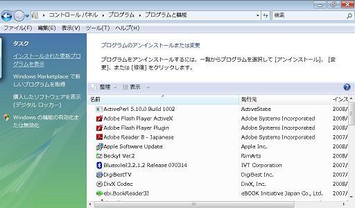 ファイルサーバーの設定方法(Windows Vista版) - わいにじ